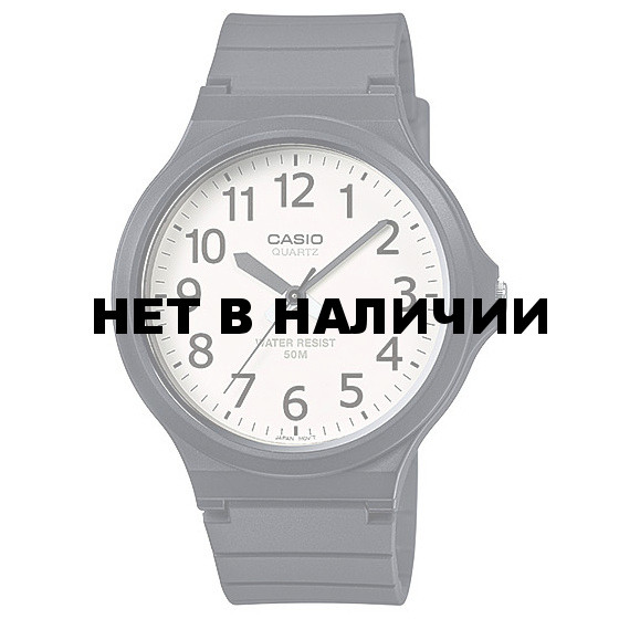 Мужские наручные часы Casio MW-240-7B