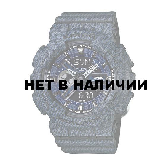 Женские наручные часы Casio BA-110DC-2A1 (Baby-G)