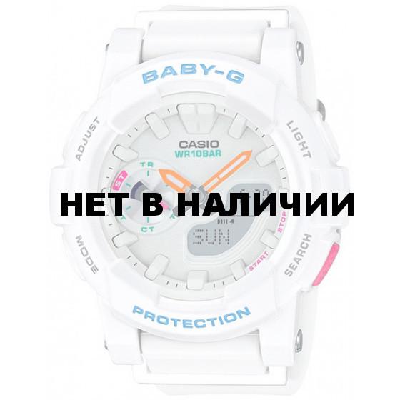 Женские наручные часы Casio BGA-185-7A (Baby-G)