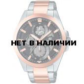 Мужские наручные часы Casio ESK-300SG-1A (Edifice)