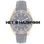 Наручные часы мужские Remark GR403.04.12