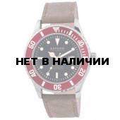 Наручные часы мужские Kahuna KUS-0101G