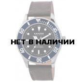 Мужские наручные часы Kahuna KUS-0103G