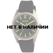 Наручные часы мужские Kahuna KUS-0124G