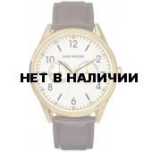 Наручные часы мужские Mark Maddox HC0007-24