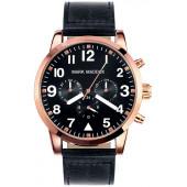 Наручные часы мужские Mark Maddox HC3004-54