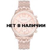 Наручные часы женские Mark Maddox MM6004-95DF