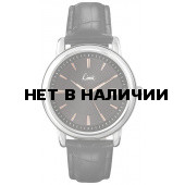Наручные часы мужские Limit 5448.01