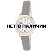 Наручные часы женские Limit 6093.01