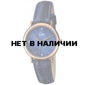 Наручные часы женские Limit 6127.01
