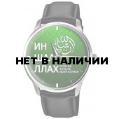 Наручные часы мужские Zamzam ИншаалЛах
