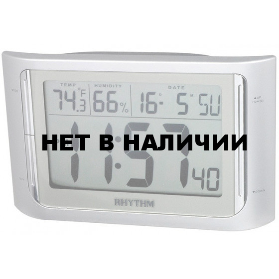 Будильник Rhythm LCT061NR19
