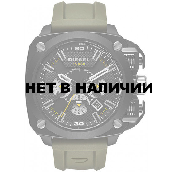 Мужские наручные часы Diesel DZ7369
