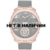Мужские наручные часы Diesel DZ7380