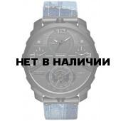 Мужские наручные часы Diesel DZ7381