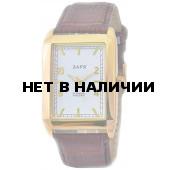 Наручные часы мужские Заря G0493230