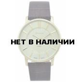Наручные часы мужские Guardo S09306A.6 жёлтый