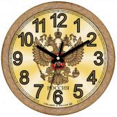 Настенные часы Алмаз 092