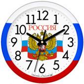 Настенные часы Алмаз 093