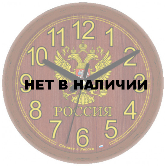 Настенные часы Алмаз 248
