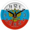 Настенные часы Алмаз 249