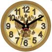 Настенные часы Алмаз 258