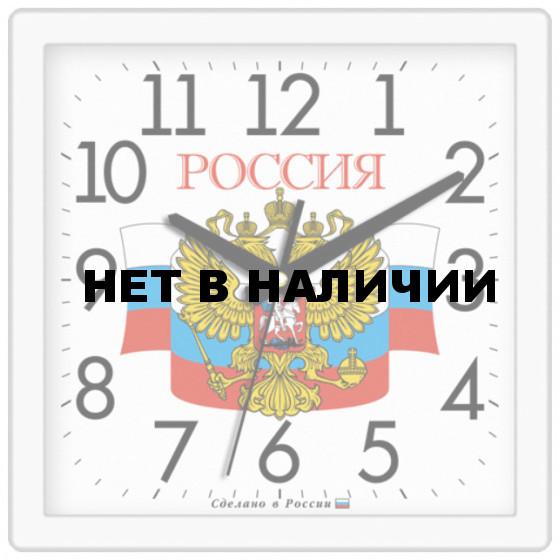 Настенные часы Алмаз 340
