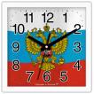 Настенные часы Алмаз 348