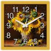 Настенные часы Алмаз 606