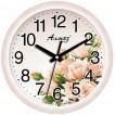 Настенные часы Алмаз 072