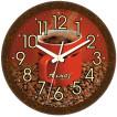 Настенные часы Алмаз 080