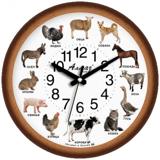 Настенные часы Алмаз 086
