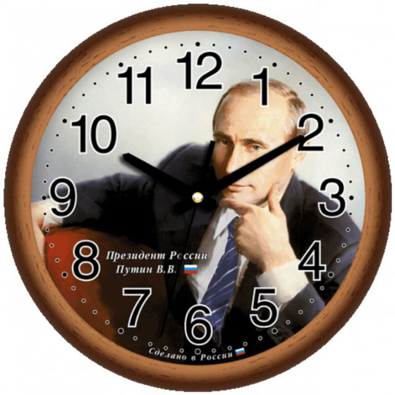 Настенные часы Алмаз 101
