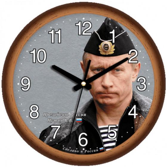 Настенные часы Алмаз 104