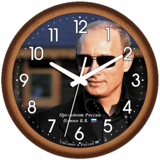 Настенные часы Алмаз 107
