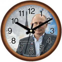 Настенные часы Алмаз 250