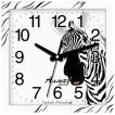 Настенные часы Алмаз 329