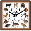 Настенные часы Алмаз 383