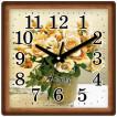 Настенные часы Алмаз 386