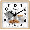 Настенные часы Алмаз 394