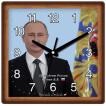 Настенные часы Алмаз 604