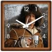Настенные часы Алмаз 607