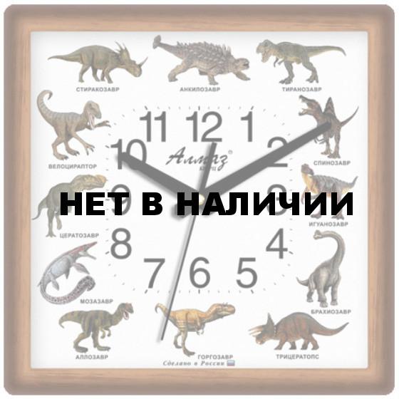 Настенные часы Алмаз 622