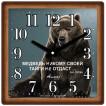 Настенные часы Алмаз 623