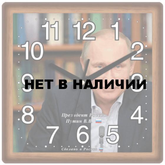 Настенные часы Алмаз 630