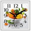 Настенные часы Алмаз 632