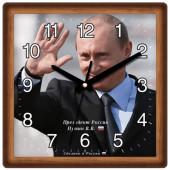 Настенные часы Алмаз 637
