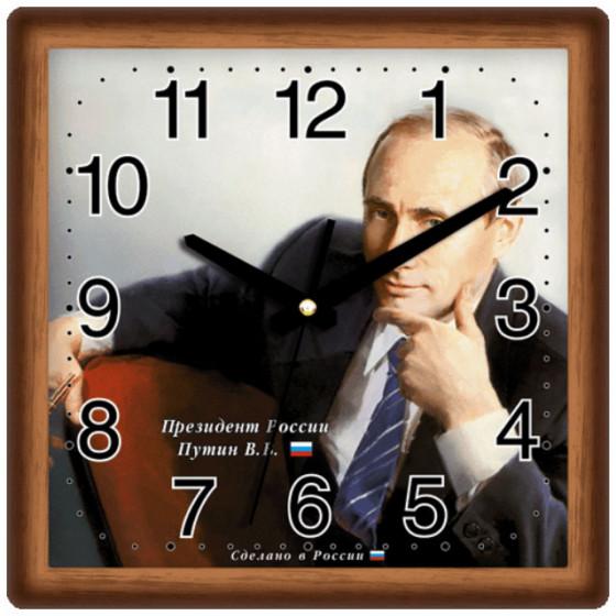 Настенные часы Алмаз 642