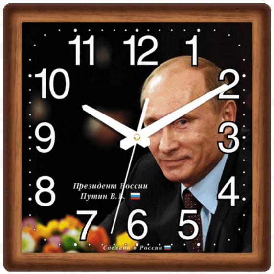 Настенные часы Алмаз 643