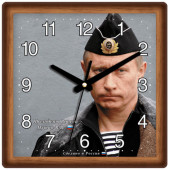 Настенные часы Алмаз 645
